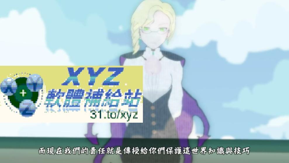 繁體 中文 語言 支�9c!CB